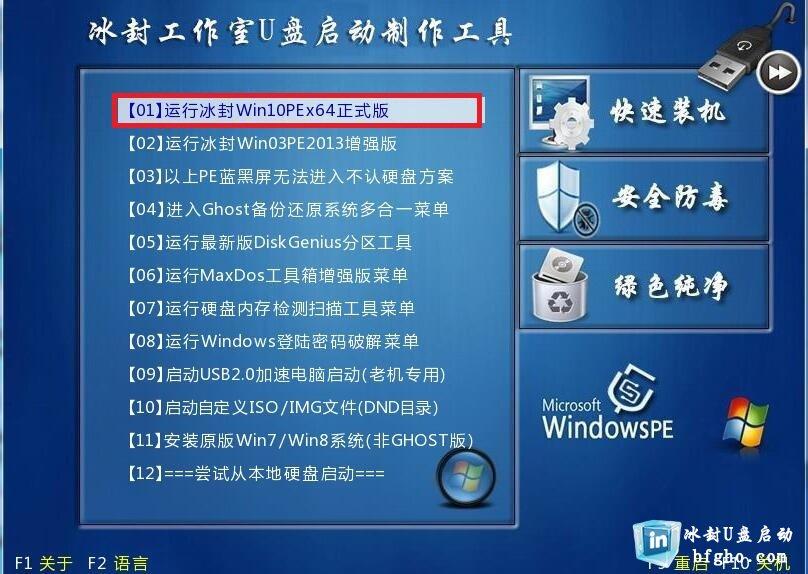 三星sm961和pm961 intel 600p pci-e固态硬盘安装win7或win10系统